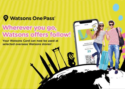 2019 - Watsons One Pass
