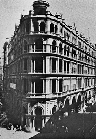1841 - The Hong Kong Dispensary's doors open