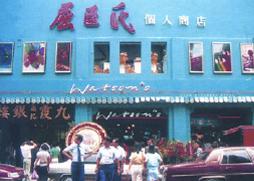 1908 - Retail stores