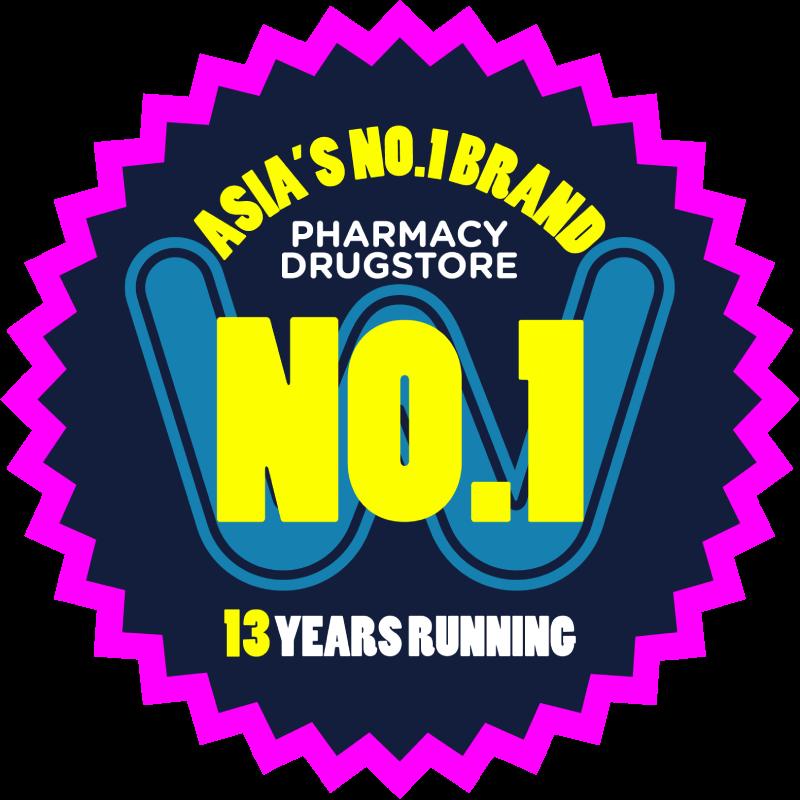 Asia's No.1 Brand - 12 years running pharmacy drugstore